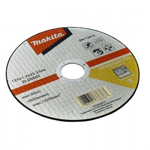 Диск абразивный отрезной для нержавеющей стали плоский A60T 125х1.2х22.23 Makita D-25557