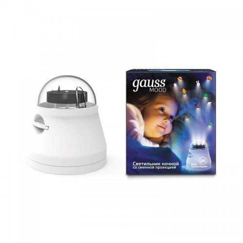 Светильник со сменной проекцией (кабель электропит. и выключатель) 4Вт бел. 1/50 Gauss DIY0011