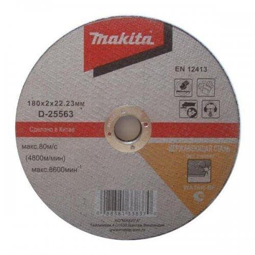 Диск абразивный отрезной для нержавеющей стали плоский 230х2х22.23 Makita D-25579