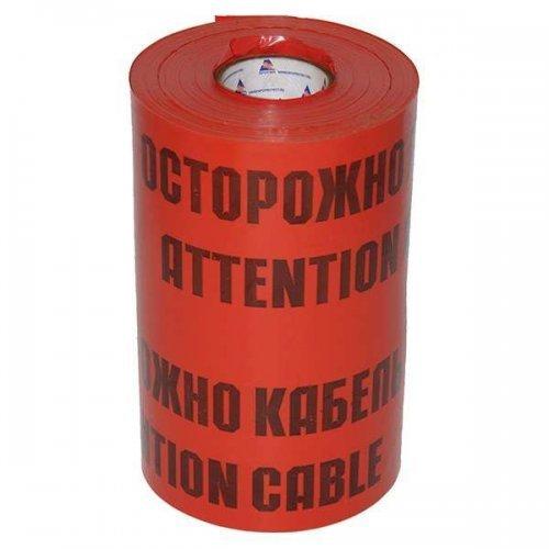 """Лента сигнальная ЛСЭ-450мм """"Осторожно кабель"""" красн. (рул.100м) Протэкт 8275"""