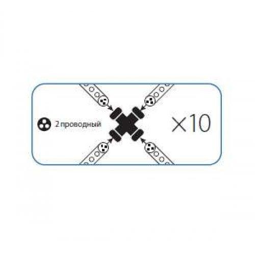 """Коннектор """"X"""" образный для Дюралайта 3W 13мм Космос KOC-DL-3W13-CX"""
