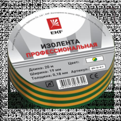 Изолента класс А (профессиональная) 0.18х19мм 20м желто-зеленая Simple