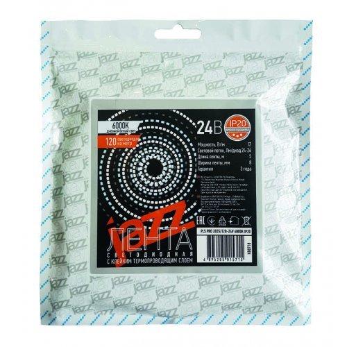 Лента светодиодная PLS PRO 2835/168-24В 6000К IP20 (уп.5м) JazzWay 5015777