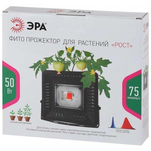 Прожектор для растений FITO-50W-LED BLUERED 50Вт IP65 220-240В -30град. до + 45град. 30000ч ЭРА Б0039033