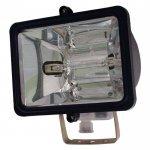 Купить Прожекторы ламповые в Москве по выгодной цене