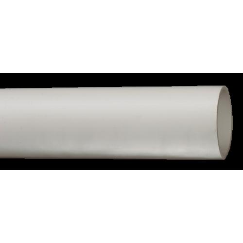 Труба гладкая жесткая 16мм серая (3м)