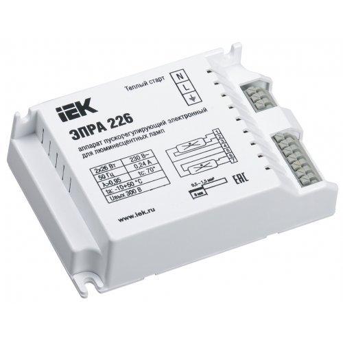 Электронный пускорегулирующий аппарат ЭПРА ЛЛ 2х26 встраиваемый