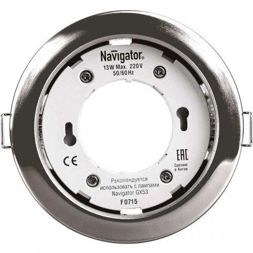 Светильник Navigator 14 141 NGX-R1-003-GX53-PACK10(Хром)