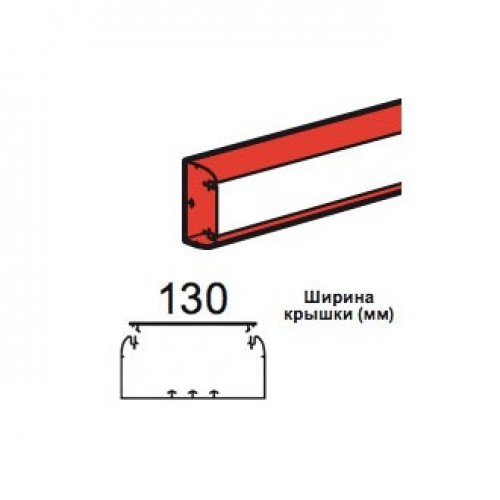 Кабель-канал 65x150 DLP без крышки