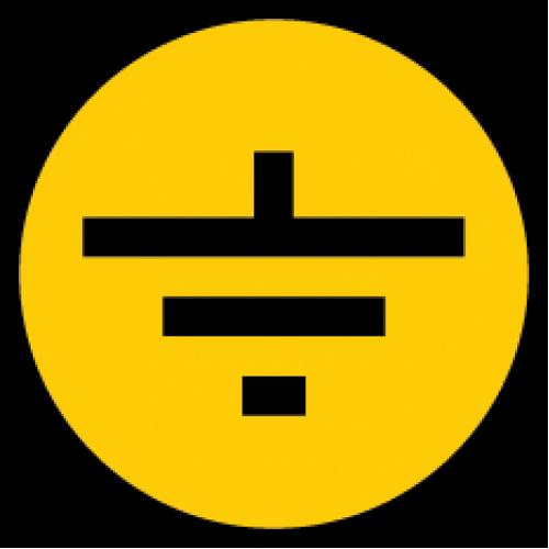 Знак безопасности Заземление 30х30