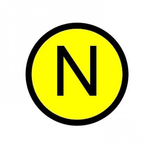 Наклейка N круглая d=20мм