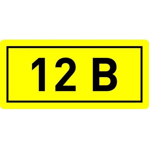 "Наклейка ""12В"" 10х15мм EKF an-2-01"