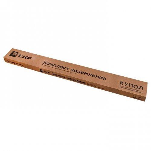 Комплект заземления верт. с заострением d16 дл.6м (4х1.5м) HZ PROxima EKF gc-21601