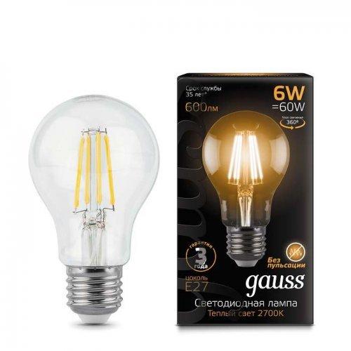 Лампа светодиодная LED 6вт 230в Е27 FILAMENT теплый Gauss