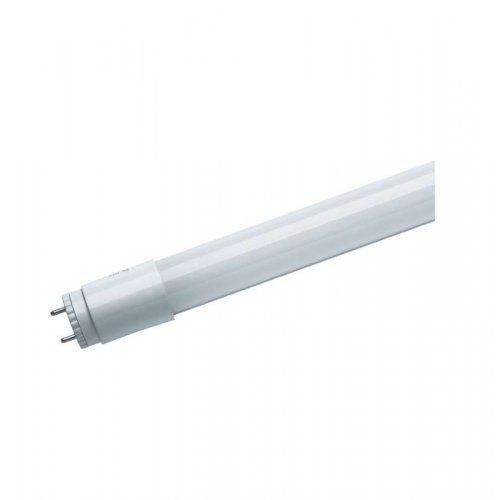 Лампа Navigator 71 301 NLL-G-T8-9-230-6.5K-G13(аналог 18Вт. 600 мм)