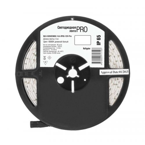 Лента светодиодная 71 710 NLS-5050CW60-14.4-IP65-12V-Pro R5 14.4Вт/м (уп.5м) Navigator 71710