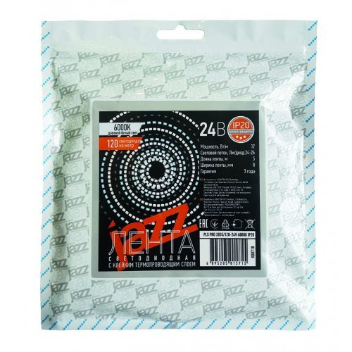 Лента светодиодная PLS PRO 2835/120-24В 6000К IP20 (уп.5м) JazzWay 5015715