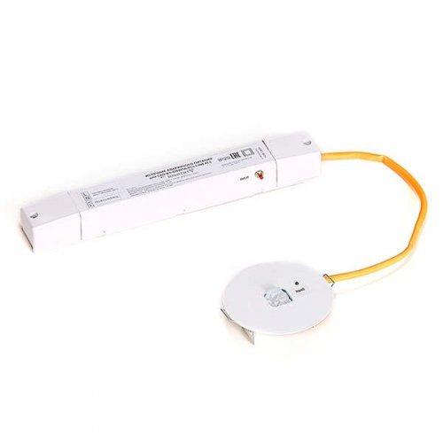 Светильник аварийный BS-ORBITA-10-L2-24 Белый свет a15497