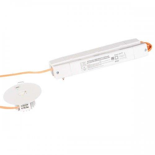Светильник аварийный BS-ORBITA-53-L4-INEXI3 Белый свет a15467