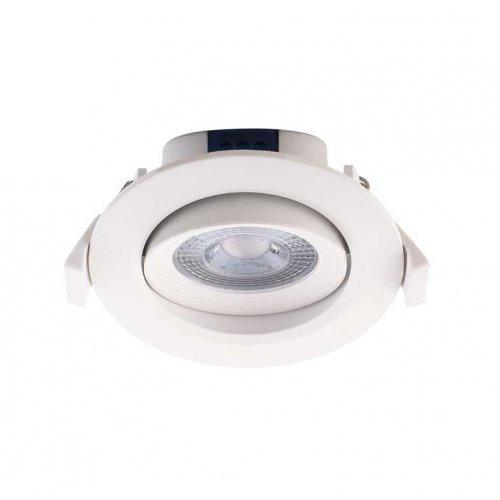 Светильник светодиодный PSP-R 9044 7Вт 4000К 38град. круглый/поворот. бел. IP40 JazzWay 5004504
