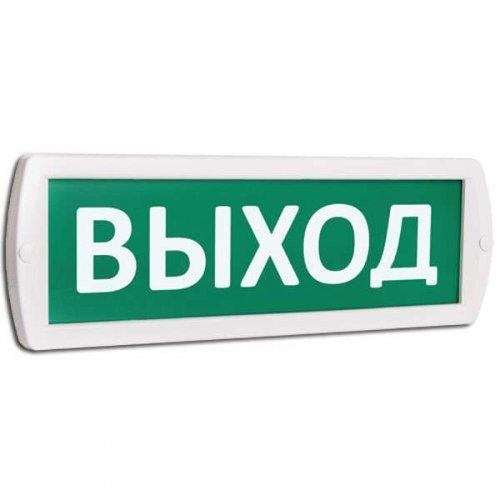 Оповещатель охранно-пожарный световой (табло) Топаз 12 Выход (зел. фон) SLT 10053