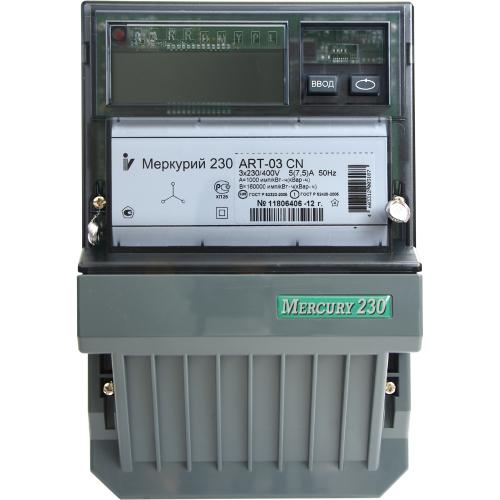 Счетчик электроэнергии Меркурий 230 АRT-00 СN трехфазный многотарифный, 5(7,5), кл.точ. 0.5S/1.0, Щ, ЖКИ, CAN/RS485